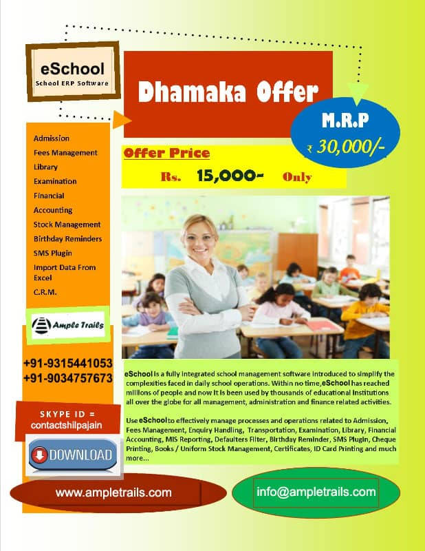 School Software for fees