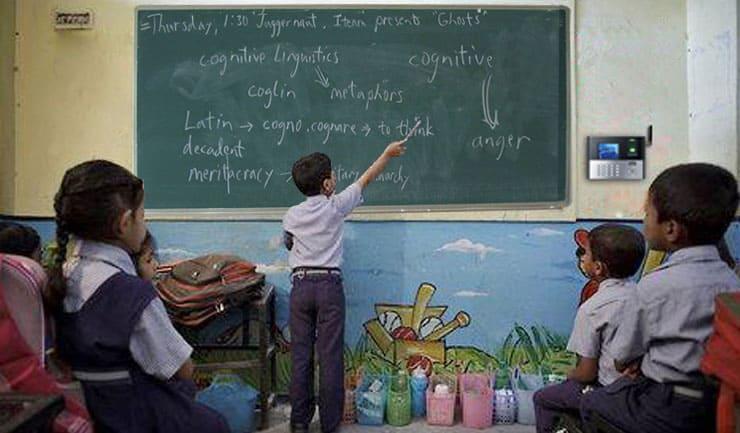 School Classroom Attendance Solution