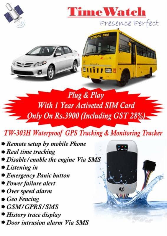 Best Waterproof GPS Vehicle Tracking Device
