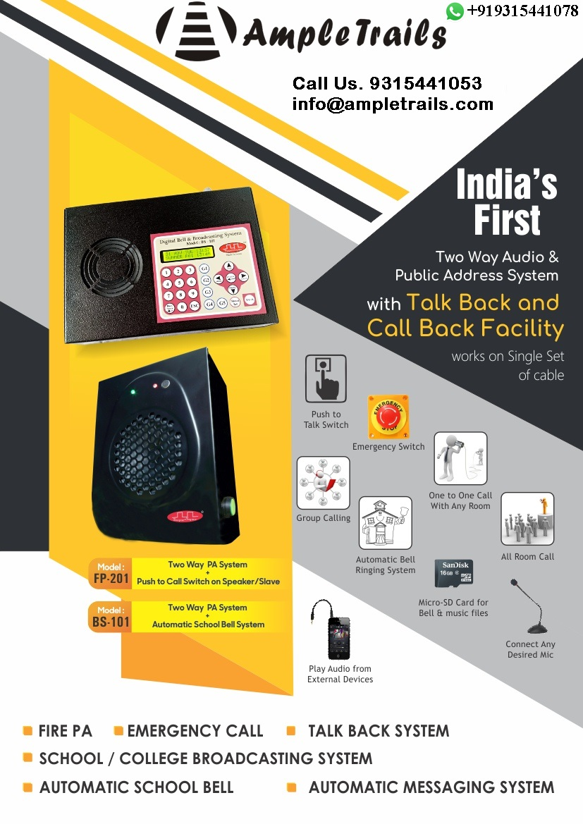 Digital Broadcasting System