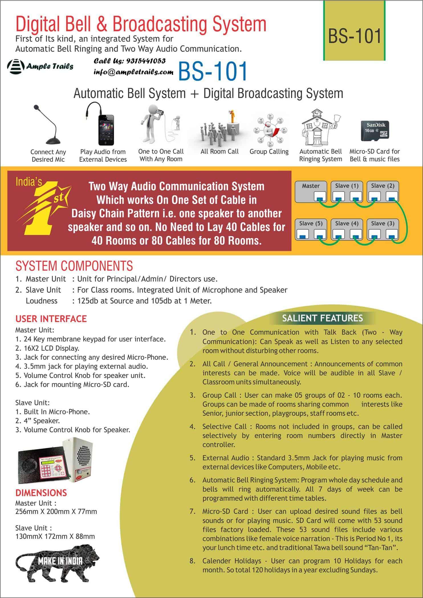 Digital Bell Broadcasting System